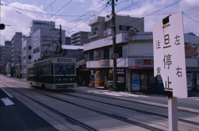 2008052801.jpg