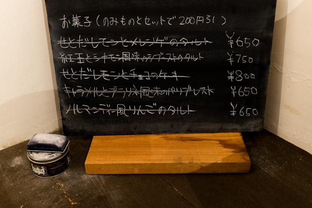 2013122301.jpg